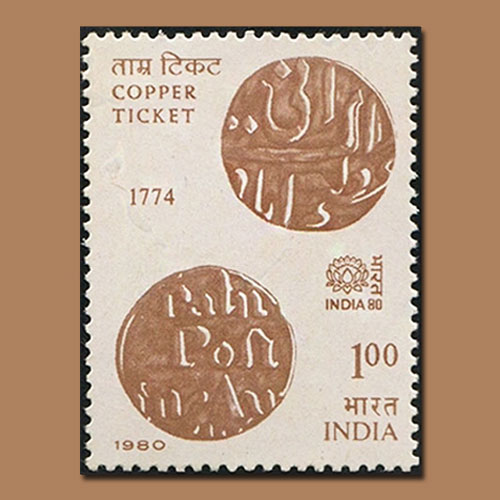 Copper-Tickets-stamp-of-International-Stamp-Exhibition-1980