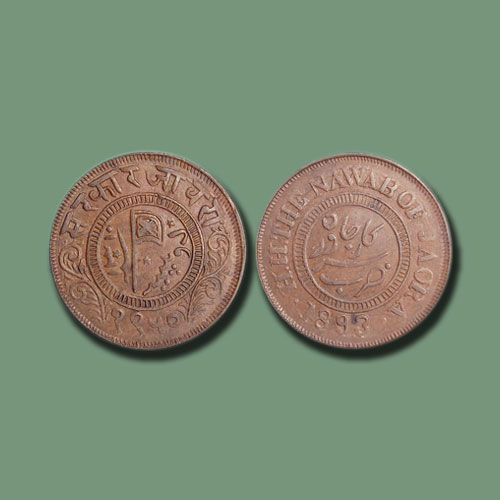 Copper-two-Paisa-of-Jaora-State