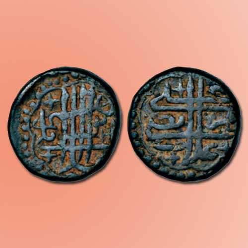 Copper-Two-Third-Falus-of-Adil-Shah-II-of-Bijapur-Sultanate