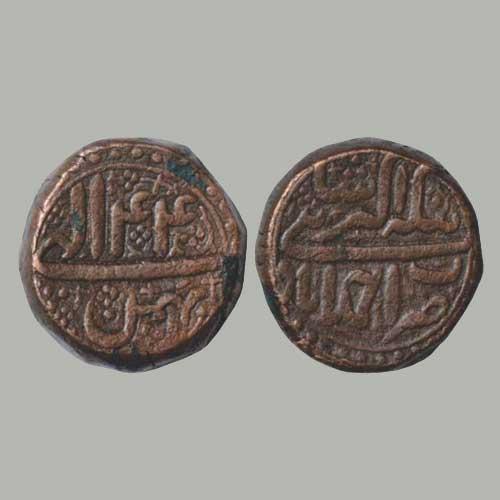 Copper-Coins-of-Akbar-