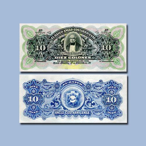 Costa-Rica-10-Colones-banknote-of-1911