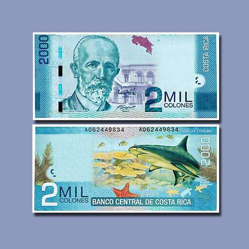 Costa-Rica-2000-Colones-banknote-of-2009