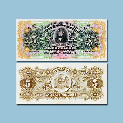 Costa-Rica-5-Colones-banknote-of-1911