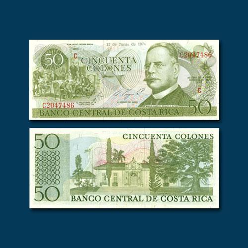Costa-Rica-50-Colones-banknote-of-1974