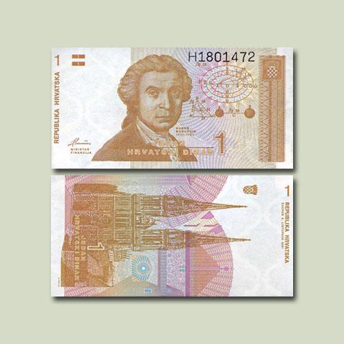 Croatia-1-Dinar-banknote-of-1991
