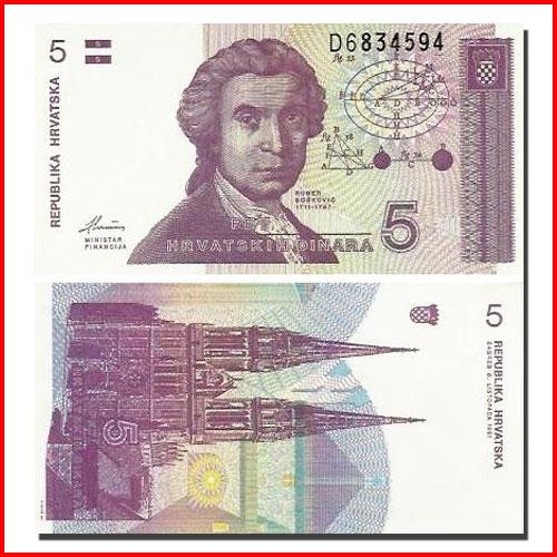 Croatian-5-Dinara-of-1991