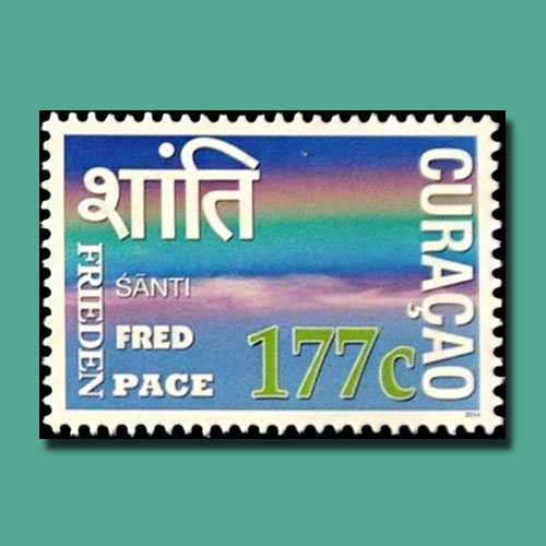 Curacao-Stamp-Features-a-Hindi-Word