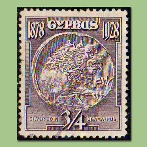 Cyprus-Stamp-Depicting-Silver-coin-of-Amathus