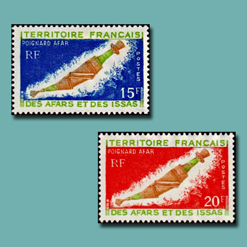 Dagger-Stamps-of-Afars-and-Issas