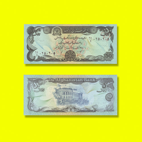 Darul-Aman-Palace-on-50-Afghanis-Note