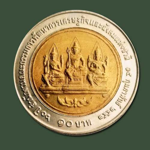 Datta-Jayanti-with-Thai-Coin
