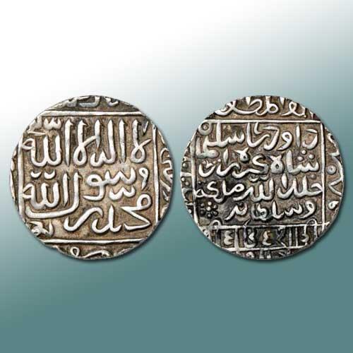 Daud-Shah-Kararani-of-Bengal-Sultanate