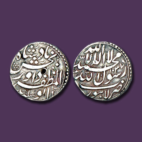 Dawar-Bakhsh-Silver-Rupee-Sold-For-INR-19,00,000
