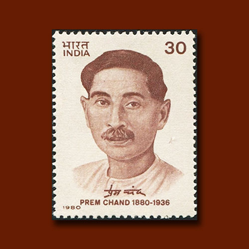 Death-Anniversary-of-Prem-Chand