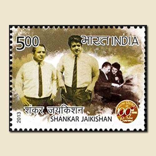 Death-Anniversary-of-Shankar-Raghuvanshi