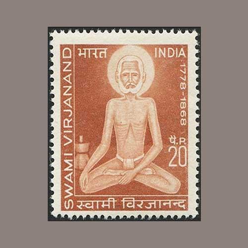 Death-Anniversary-of-Swami-Virjanand