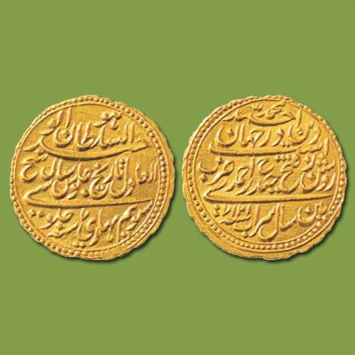 Death-Anniversary-of-Tipu-Sultan