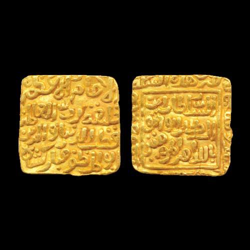 Delhi-Sultan-Gold-Tanka-Sold-For-INR-4,20,000