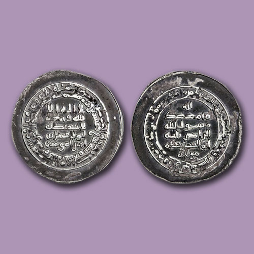 Dirham-of-Al-Radi