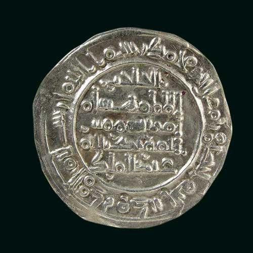 Dirham-of-Hisham-II