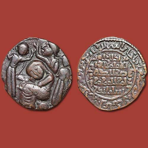 Dirham-of-Husam-al-Din-Yuluq-Arslan-depicts-mourning-scene