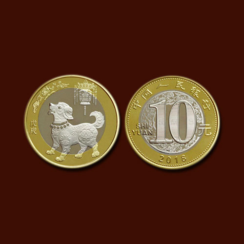Dog-on-Commemorative-Coin