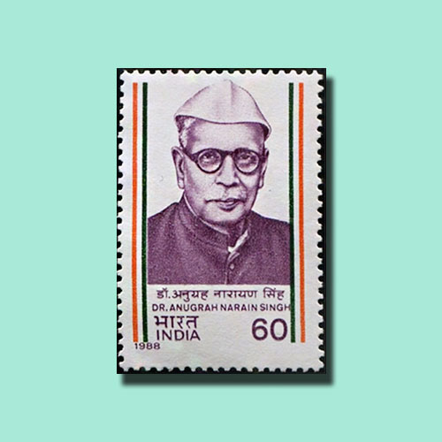 Dr.-Anugrah-Narayan-Sinha