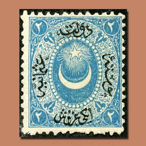 Duloz-Stamp-of-Turkey