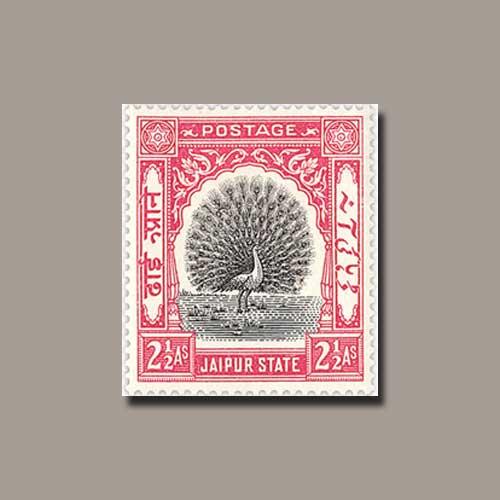 Durbar-Stamps-of-Jaipur