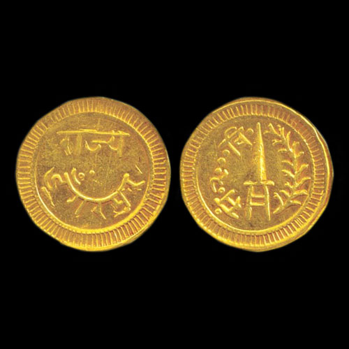 Durganpur-Nazarana-Gold-Mohur-Sold-For-INR-2,60,000