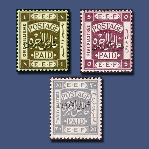 E.E.F.-Stamps-of-Jordan