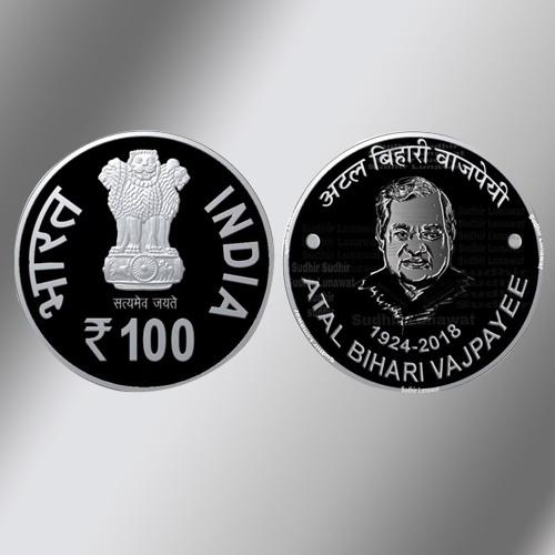 Effigy-of-former-PM-of-India-on-coins-coming-soon...