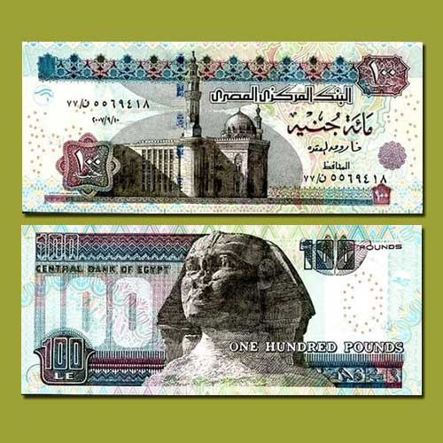 Egypt-100-Pounds-banknote-of-2007