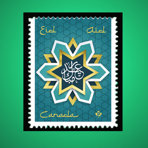 Eid-Mubarak-by-Canada-Post