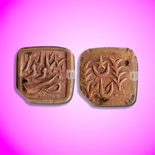 Elegant-Square-Coin-of-Bahawalpur