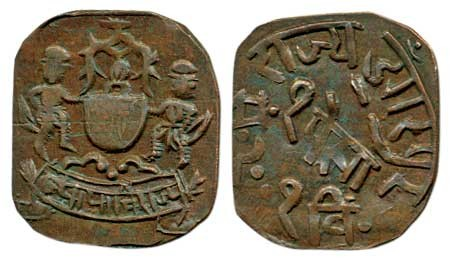 Emergency-coinage-of-World-War-II