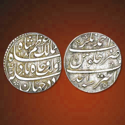 Emperor-Muhammad-Azam-Shah-was-born-