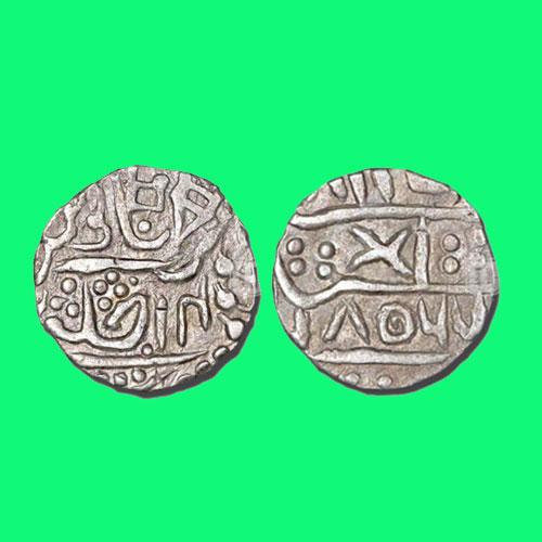 Error-Date-Coin-of-Karauli