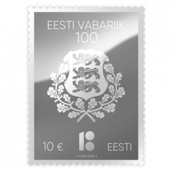 Estonia-Celebrates-Centenary-with-a-Silver-Stamp