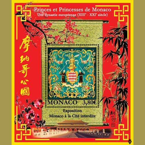 Exhibition-stamp-issued-by-Monaco-Post
