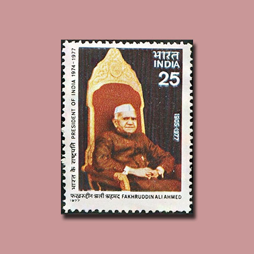Fakhruddin-Ali-Ahmed-became-the-fifth-President-of-India