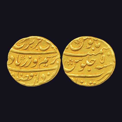 Farrukhsiyar's-Gold-Mohur-Sold-for-INR-45,000