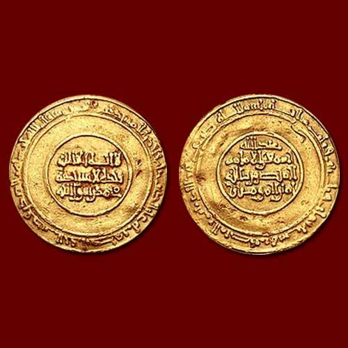 Fatimid-Caliph-Al-Mansur-Bi-Nasr-Allah