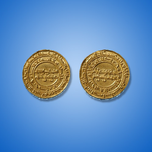 Fatimid-Caliph-Ali-Az-Zahir-was-born