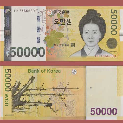 Fifty-Thousand-Won-of-South-Korea