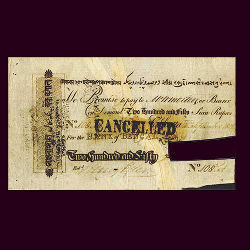 First-Banknote-of-Bank-of-Bengal