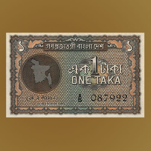 First-Banknote-of-Independent-Bangladesh