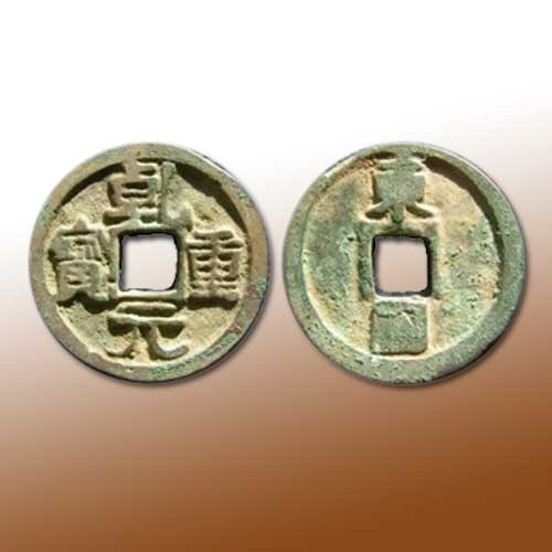 First-Coins-of-Korea