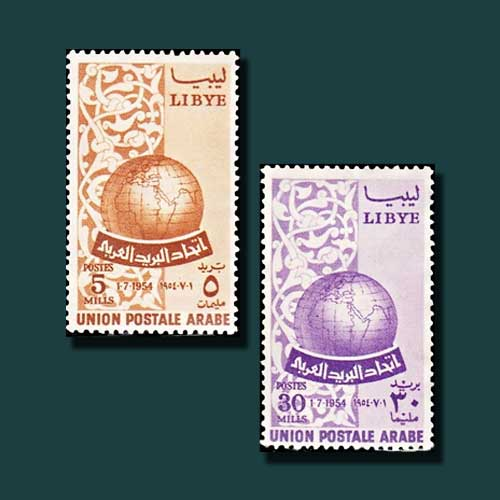 First-Commemorative-Issue-of-Libya