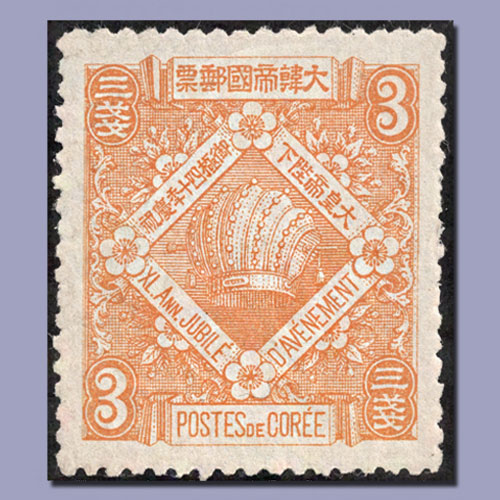 First-Commemorative-Stamp-of-Korea